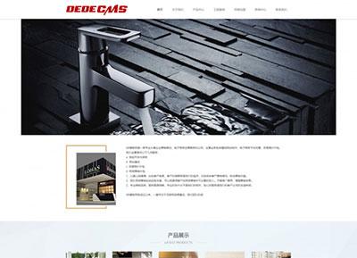 织梦dedecms响应式建材陶瓷公司网站模板(自适应手机移动端)
