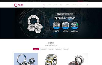 织梦dedecms精工机械工业实体生产厂家企业网站模板(自适应手机移动端)