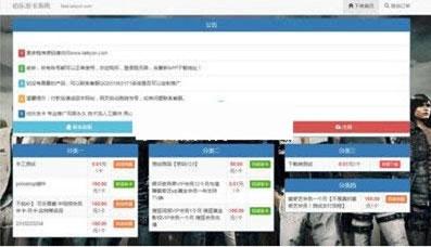 PHP个人在线自动发卡网源码伯乐发卡v3.5.1