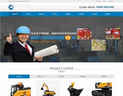 织梦dedecms挖掘机生产设备橡胶型工业设备网站模板(带手机移动端)