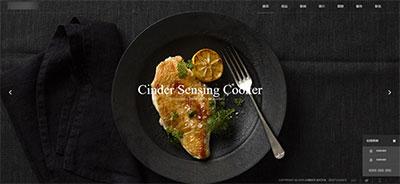 织梦dedecms黑色风格餐饮美食企业网站模板(带手机移动端)