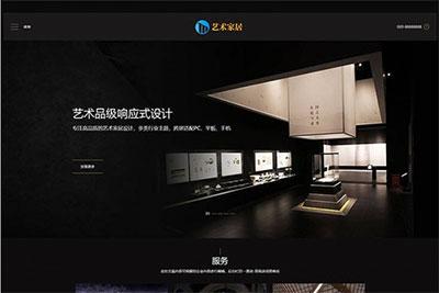 织梦dedecms黑色艺术家居设计公司网站模板(自适应手机移动端)