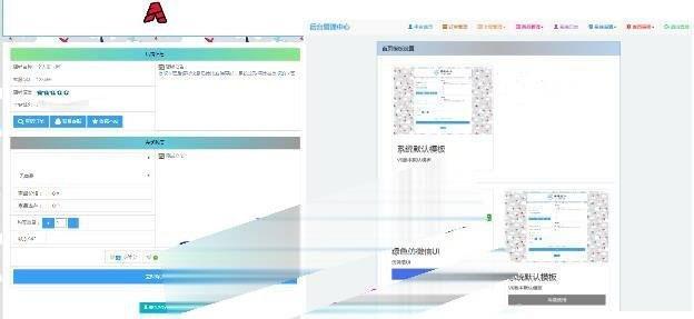 PHP个人发卡网站源码修复版 内置2套模板 对接码支付