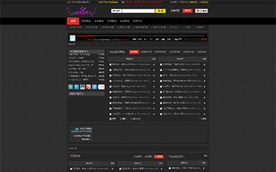 程式CMS V4黑色炫酷DJ音乐门户网站源码模板