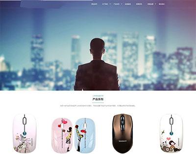 织梦dedecms电脑配件公司网站模板(自适应手机移动端)
