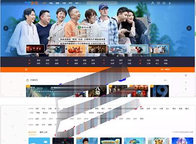 米酷影视v7.2.1影视电影网站管理系统源码修复版
