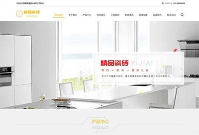 织梦dedecms响应式瓷砖大理石建材企业网站模板(自适应手机移动端)