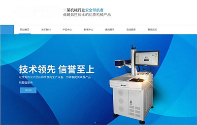 织梦dedecms蓝色风格挖掘机机械工业公司网站模板(自适应手机移动端)