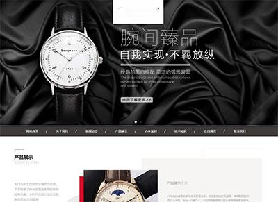 织梦dedecms大气宽屏响应式手表首饰网站模板(自适应手机移动端)