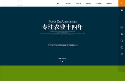 织梦dedecms简洁大气农业农林环保企业网站模板