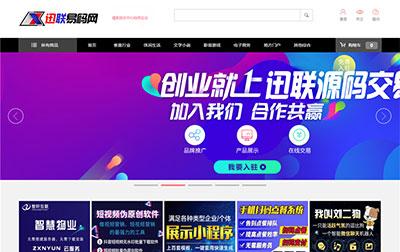 大气精美的PHP虚拟资源素材商品交易平台网站源码