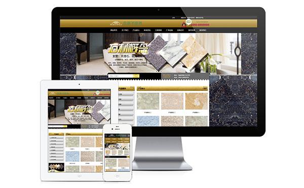 易优cms瓷砖建材企业网站模板源码 带手机版