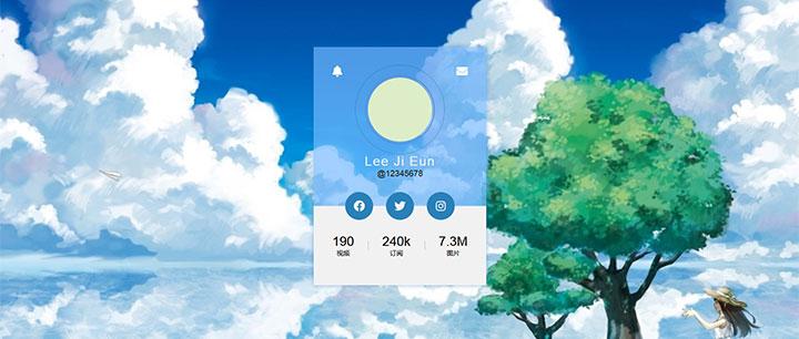 html5+css3社交媒体用户个人资料信息卡片ui布局特效