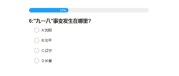 基于layui制作的单选答题功能代码