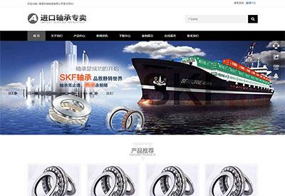 织梦dedecms响应式简繁双语轴承齿轮机械设备制造公司网站模板 自适应手机端