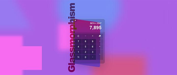 html5 svg+css3透明玻璃状计算器ui样式特效