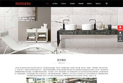 织梦响应式中英文双语版陶瓷瓷砖装修建材公司网站源码 自适应手机端