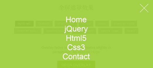 11个html5+css3全屏遮罩导航菜单