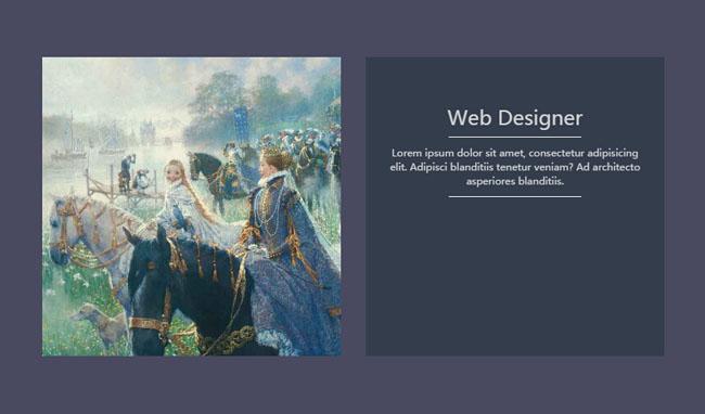 图片向上3D翻转渐隐淡出CSS3特效