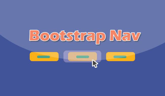 Bootstrap按钮背景随鼠标滑动导航菜单