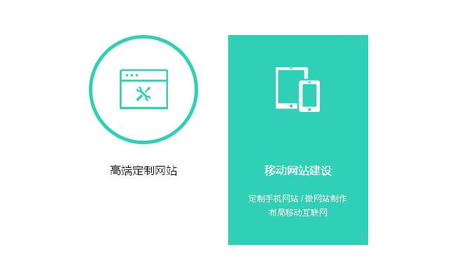 CSS3扁平风格鼠标悬停图标动画导航菜单代码
