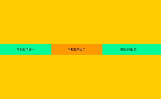 jQuery网页向下滚动导航固定顶部代码