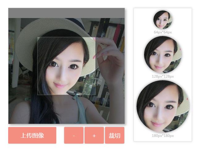 网站特效代码jQuery拖动剪裁上传图片做为头像代码