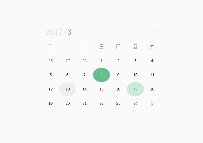 简单jQuery日期日历插件代码