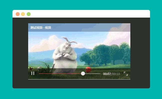 html5手机移动端视频播放代码插件