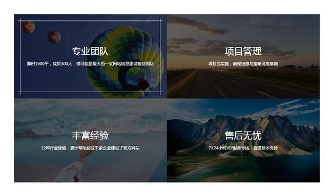CSS3鼠标经过图片显示线条边框动画特效