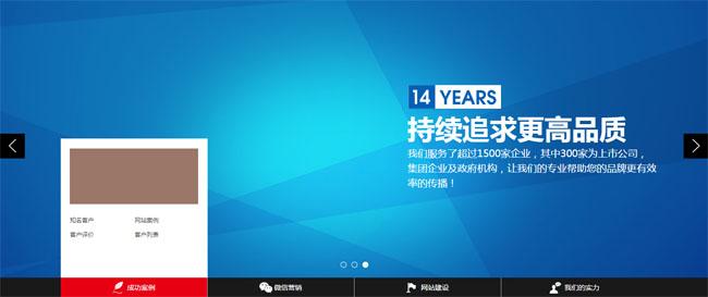 jQuery网站宽屏banner幻灯片切换代码
