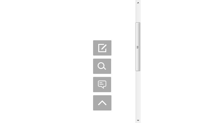 带返回顶部按钮的固定网页右侧悬浮菜单特效