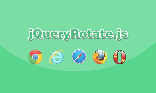 jQuery跨浏览器控制图标旋转动画特效