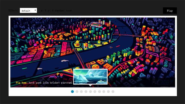多种切换效果jQuery焦点图片轮播插件