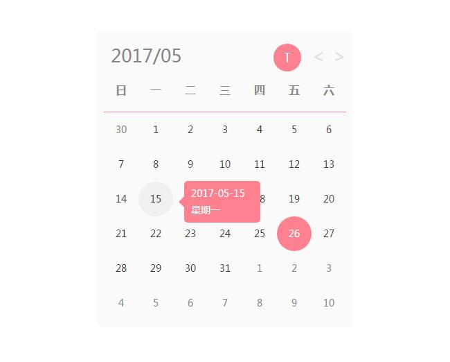 网站特效代码jQuery带提示信息的时间日历插件