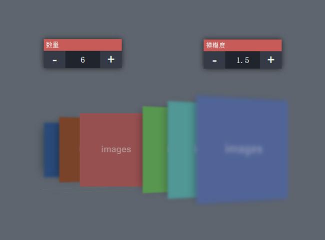 js带模糊效果交互式3D相册切换特效