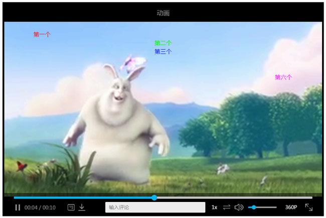 jQuery自定義視頻彈幕插件