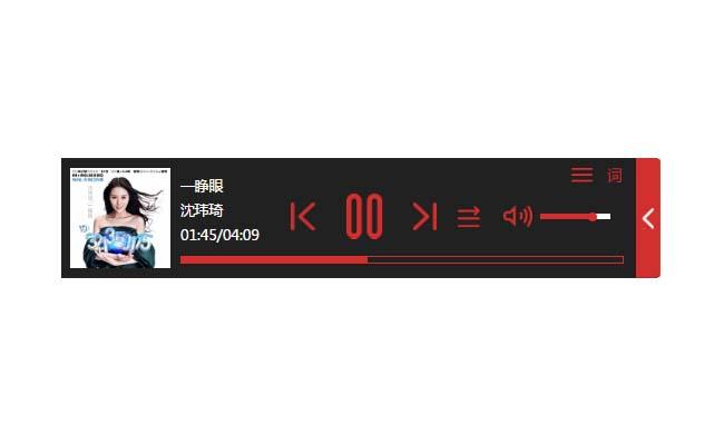 网站特效代码jQuery MPlayer网站音乐播放器插件
