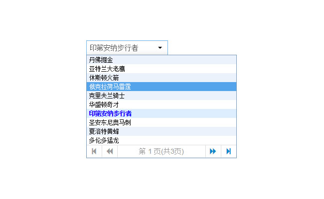网站特效代码jQuery带分页查询的下拉菜单选择框代码