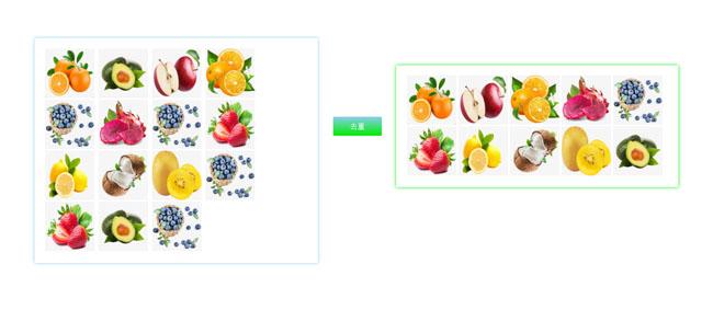 jQuery过滤重复图片筛选代码