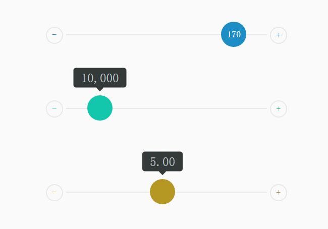 网站特效代码5款好看的jQuery拖动滑块选值动画特效