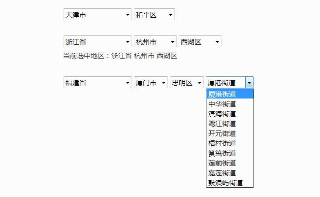 网站特效代码jQuery四级联动下拉菜单代码