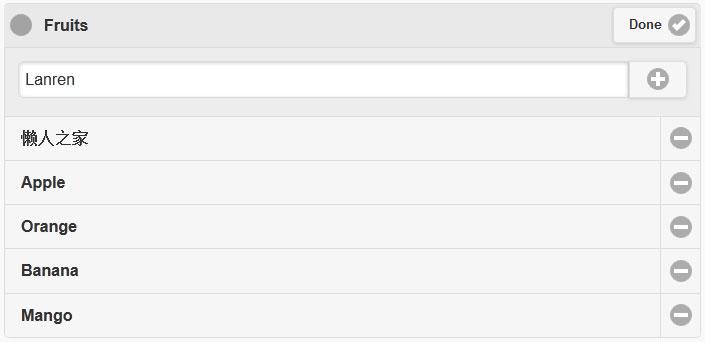 网站特效代码jQuery动态添加删除挪动列表插件