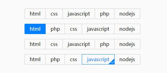 网站特效代码ui-choose.js表单单选框复选框美化jQuery动画特效