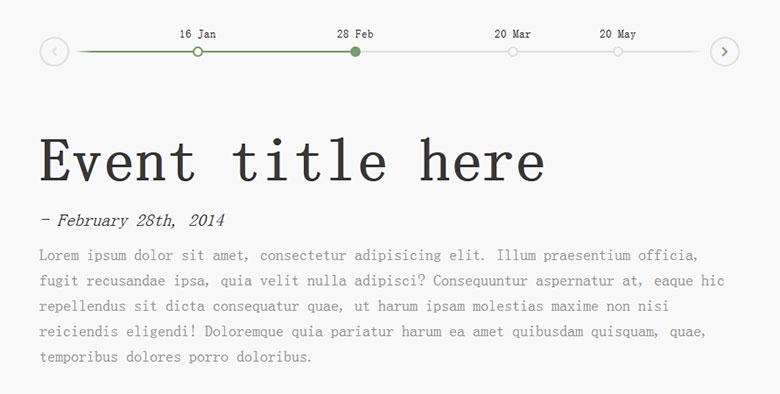 网站特效代码jQuery CSS3 html5水平时间轴插件