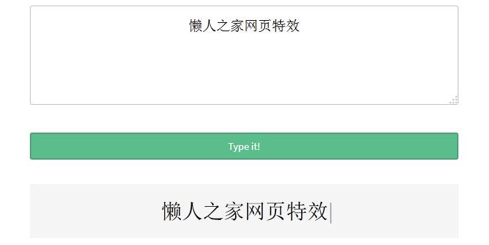 网站特效代码jQuery html5自定义打字动画特效插件typeit.js