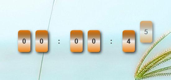 网站特效代码jquery.countdown.js自定义倒计时代码