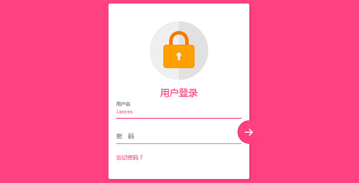 CSS3扁平风格浮动标签用户登录特效