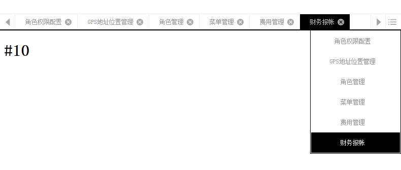 jQuery打开多个标签页代码