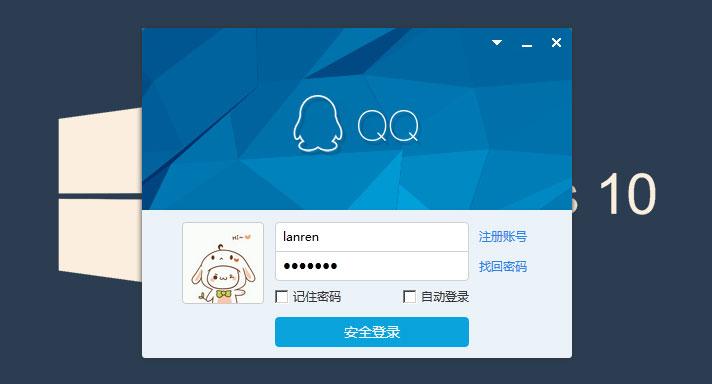 网站特效代码jQuery css3仿QQ登录界面代码